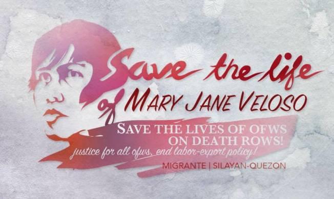 save_MJ
